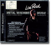 Metal Machine Music (Buddah Records reissue)